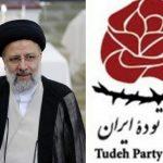 I comunisti iraniani respingono l'elezione di Ebrahim Raisi